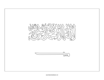 Flag of Saudi Arabia Blackline Master Teachers Printable