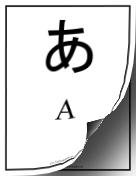 All Japanese Alphabet teachers printables