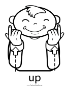 Up Sign teachers printables